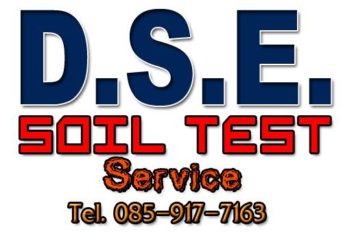 logo soil boring test