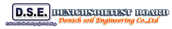 denichsoiltest