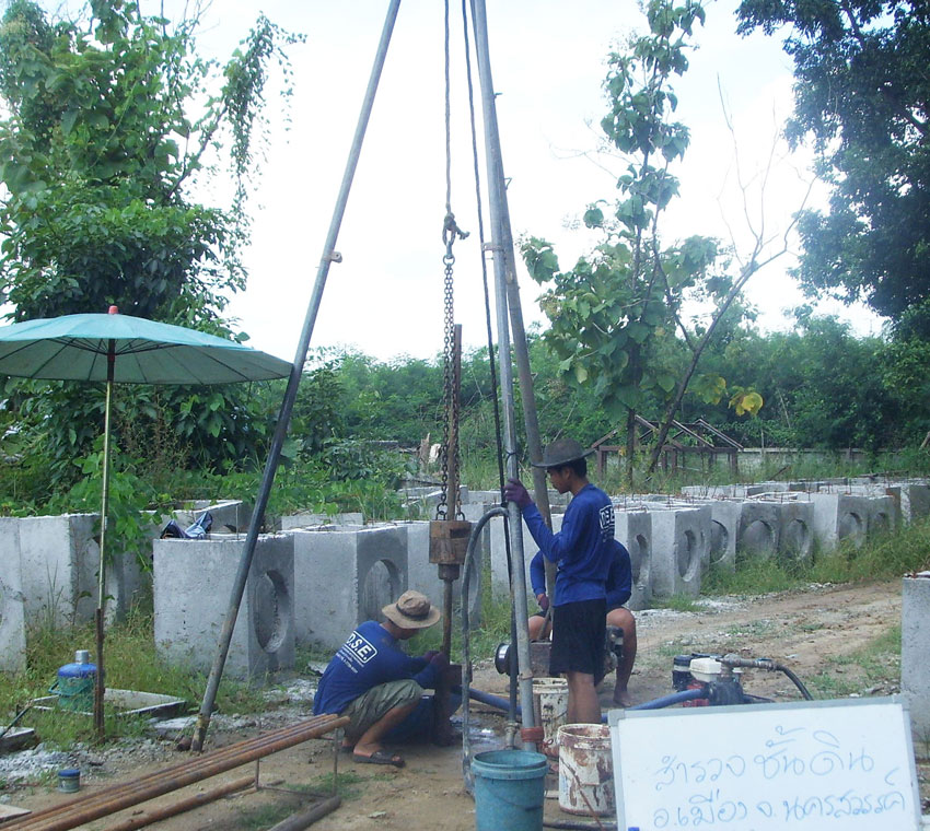 FEASIBILITY STUDY PROJECT, MUANG DISTRICT. NAKHON SAWAN PROVINCE