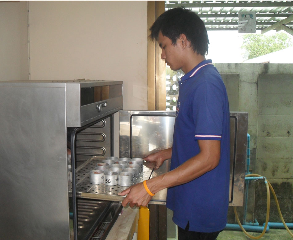 Water Content Service บริการหาปริมาณความชื้น