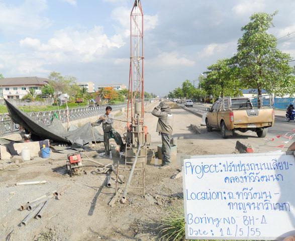 โครงการก่อสร้างปรับปรุงถนนทวีวัฒนา ช่วงจากถนนอุทยานถึงถนนเพชรเกษม ด้วยระบบอิเล็กทรอนิกส์