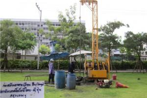 Thai-Nichi Institute of technology