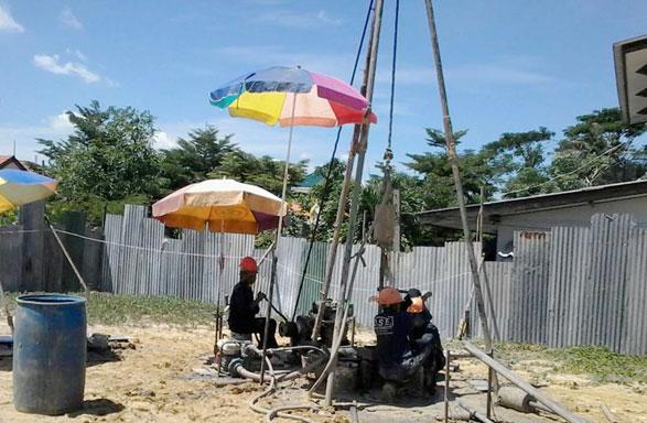 โครงการอาคารพักอาศัยอำเภอสามพราน