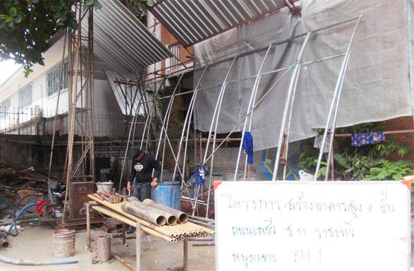 โครงการโรงแรมถนนเพชรบุรี ซอย11