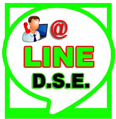 Line-dse
