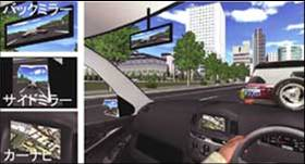 virtual road design2