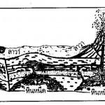 รูปหัวหนืด ลาวา และภูเขาไฟ
