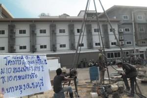 โครงการ Acqua Hotel 2