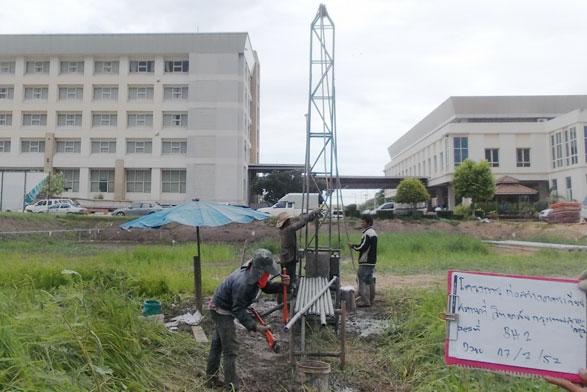 โครงการก่อสร้างอาคารเรียนเขตลาดกระบัง