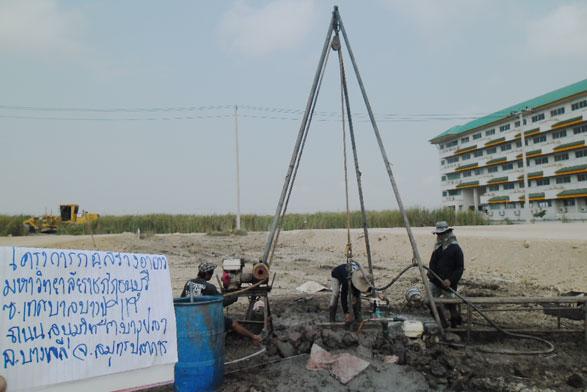 โครงการอาคารศูนย์ศึกษาอำเภอบางพลี