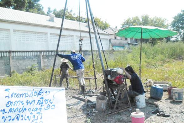 โครงการก่อสร้างอาคารพาณิชย์ถนนลาดปลาเค้า